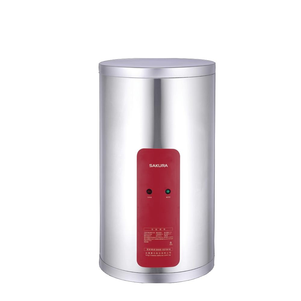 (全省安裝)櫻花12加侖6KW電熱水器儲熱式EH1210S6