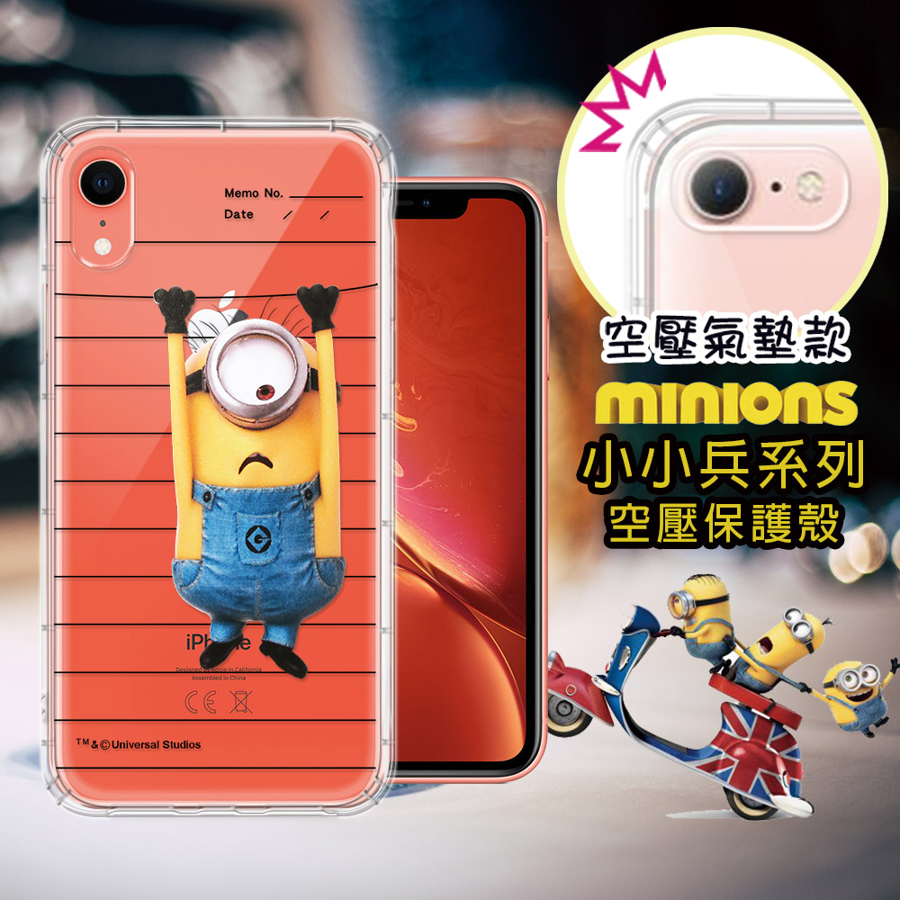 官方授權 Minions小小兵 iPhone XR 6.1吋 空壓安全手機殼(筆記本)