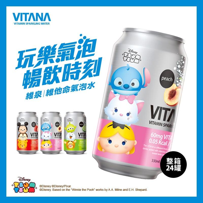【VITANA】維泉維他命氣泡水330mlX24瓶桃香口味