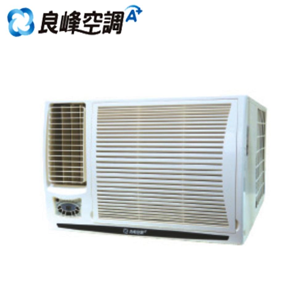 限量★【良峰】6-8坪左吹冷暖窗型冷氣GTW-422LHA