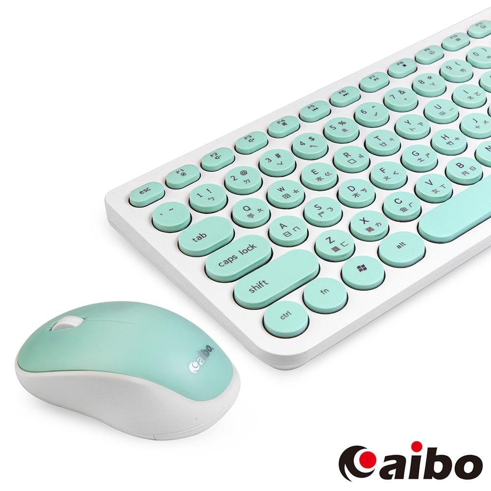 aibo KM09 馬卡龍復古圓點 2.4G無線鍵盤滑鼠組-綠白