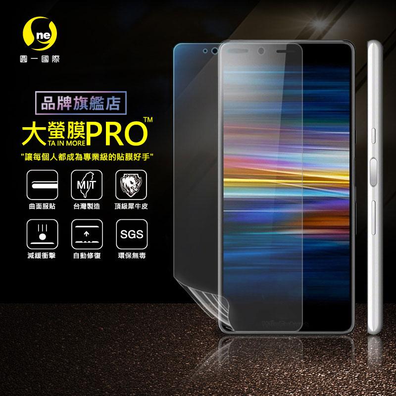 O-ONE旗艦店 大螢膜PRO SONY L3 螢幕保護貼 磨砂霧面 台灣生產高規犀牛皮螢幕抗衝擊修復膜