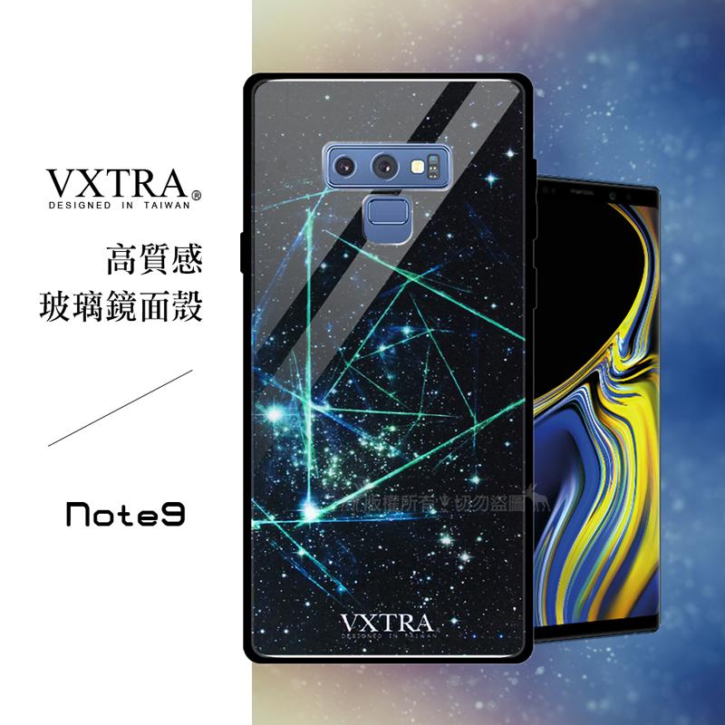 VXTRA 三星 Samsung Galaxy Note9 玻璃鏡面防滑全包保護殼(科幻元素)