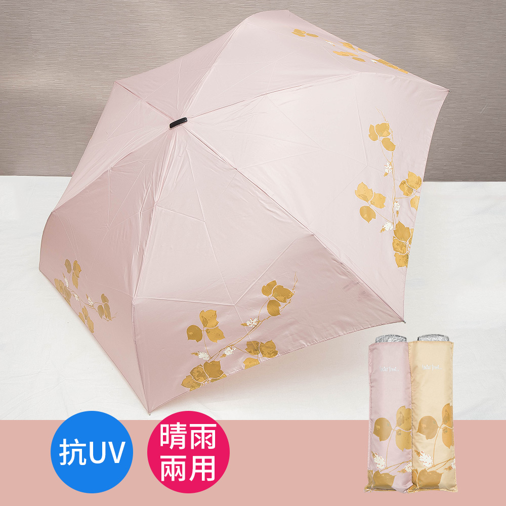 【Waterfront】日本和風抗UV迷你口袋折傘(顏色隨機)