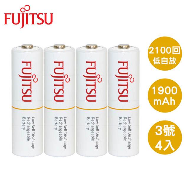 Fujitsu 富士通 AA 3號1900mAh低自放充電電池4入