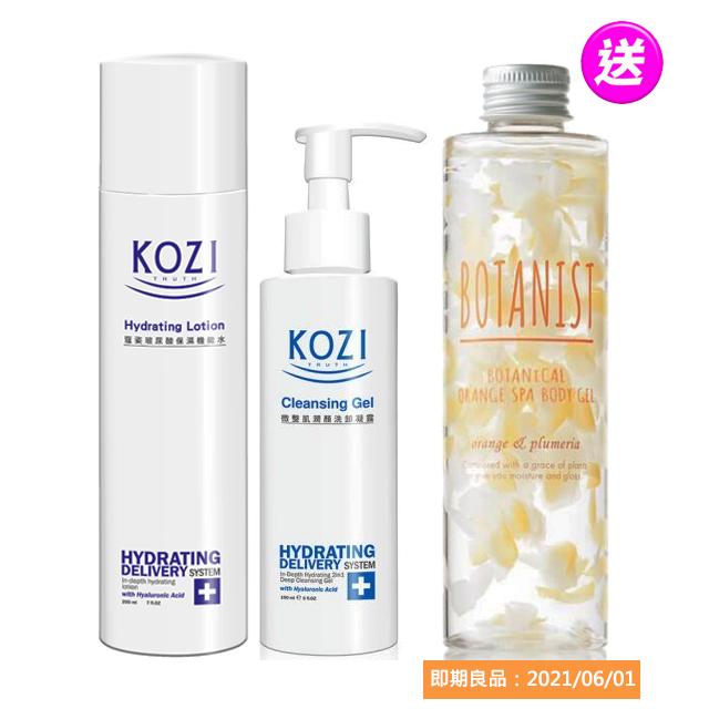 【加碼贈身體凝膠】KOZI蔻姿 潤顏洗卸凝露150mlx1+KOZI蔻姿 玻尿酸保濕機能水200mlx1