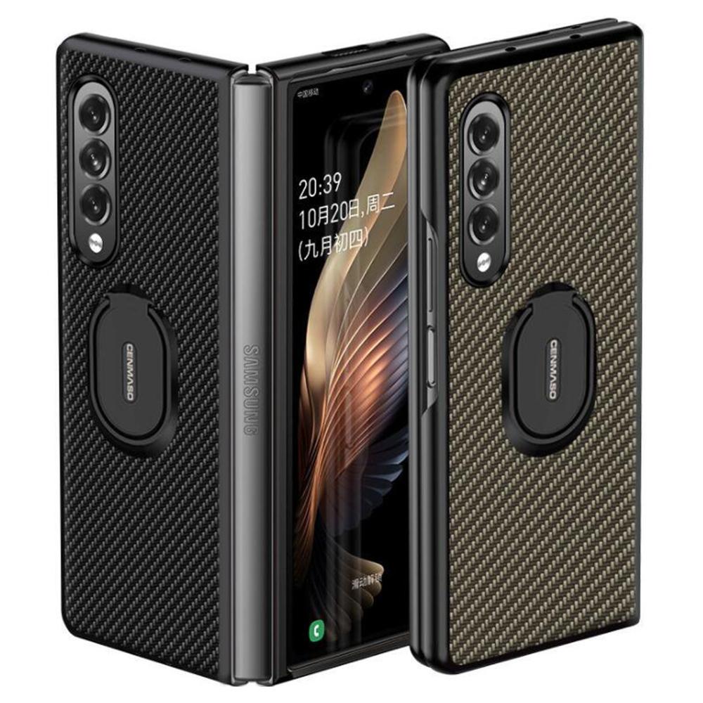 QinD SAMSUNG Galaxy Z Fold 3 碳纖維紋支架保護殼(碳金)