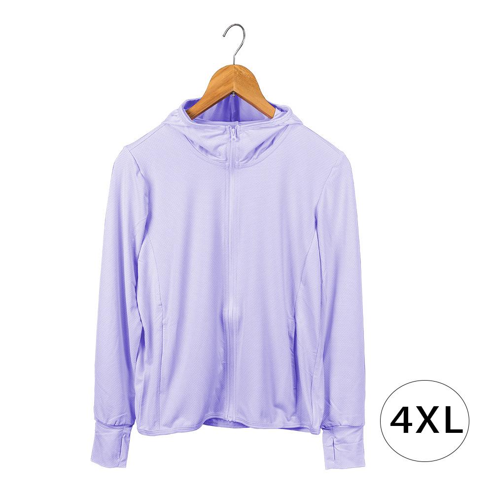 【Beatrice碧翠絲】女款涼感防曬連帽外套(女-浪漫紫-4XL)