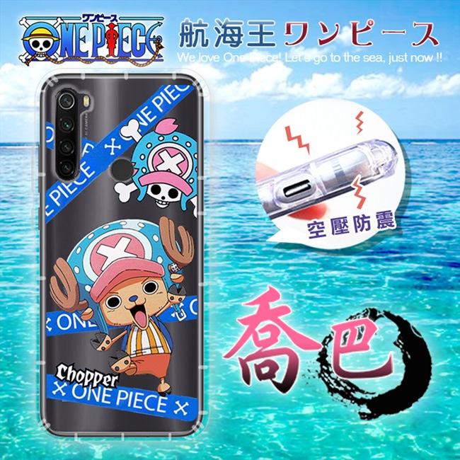 東映授權正版 航海王 紅米Redmi Note 8T 透明空壓手機殼(封鎖喬巴)