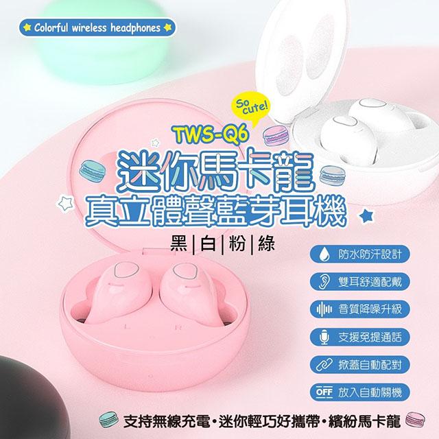 TWS-Q6 馬卡龍真無線藍牙耳機 /觸控式/藍牙5.0(運動防汗設計) -櫻花粉