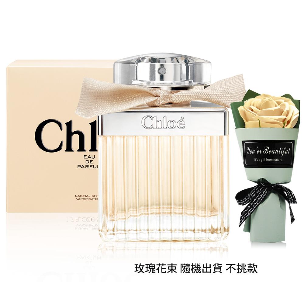 Chloe' 同名女性淡香精(75ml) EDP+浪漫玫瑰花束-香水航空版