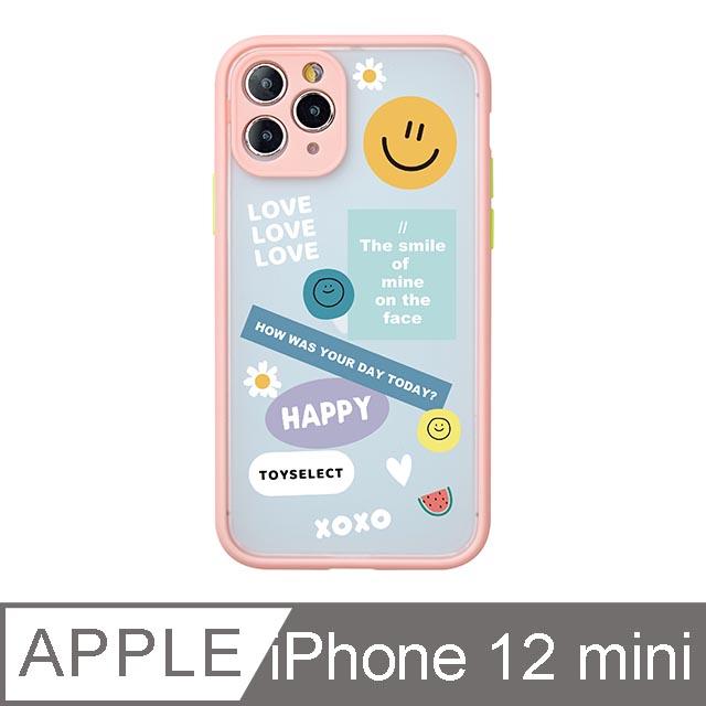 iPhone 12 Mini 5.4吋 Smilie微笑拼貼世界霧面防摔iPhone手機殼 綿綿粉
