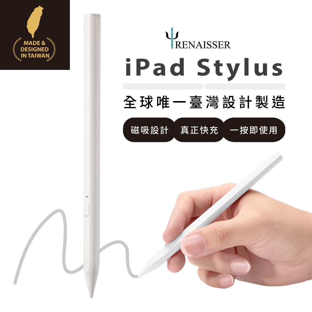 RENAISSER瑞納瑟iPad蘋果專用磁吸電容式觸控筆iPad stylus-霜霧白-台灣製造