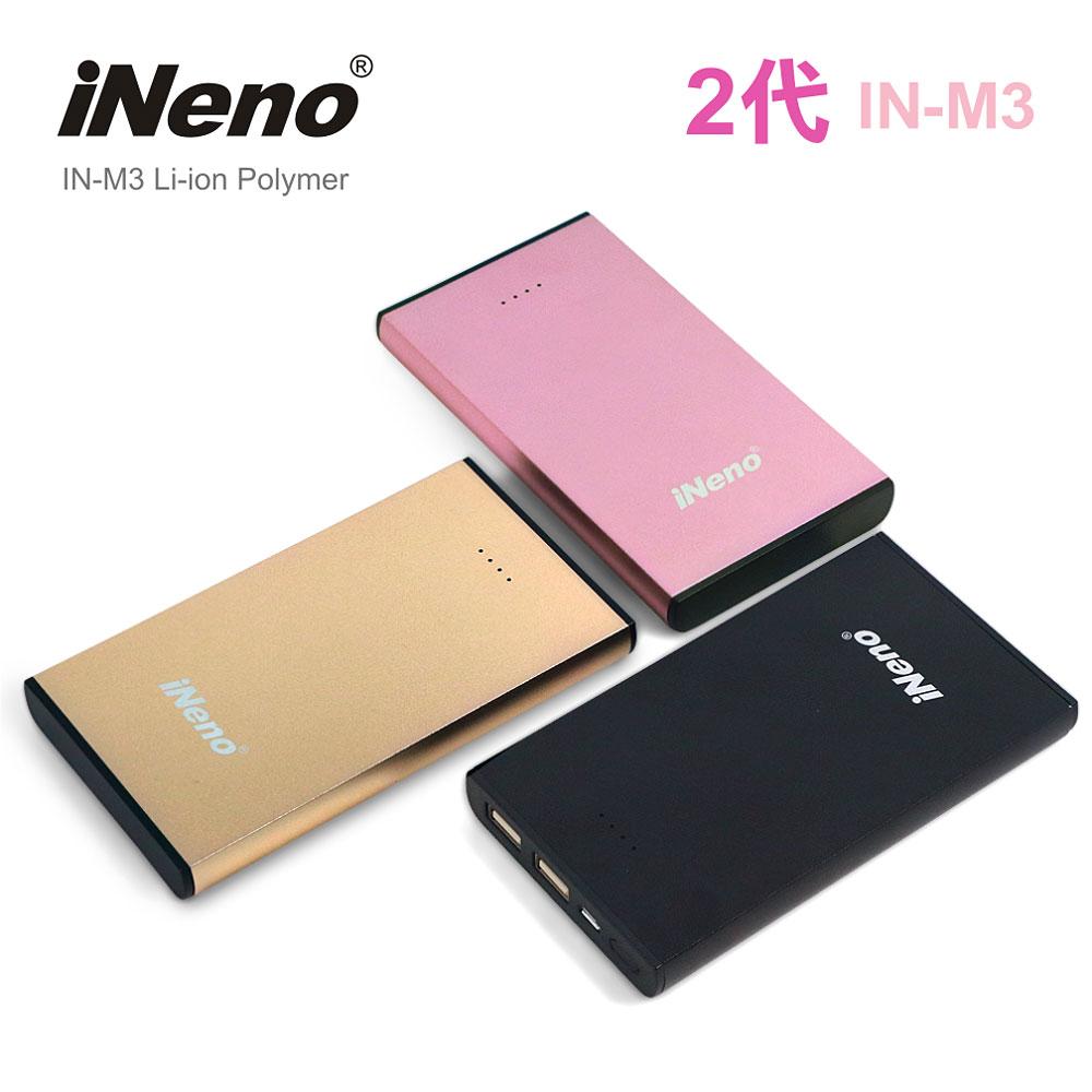 日本iNeno IN-M3 2代 超薄極簡時尚美學鋁合金行動電源8800mAh 台灣BSMI認證 -低調黑 買一送一 顏色隨機