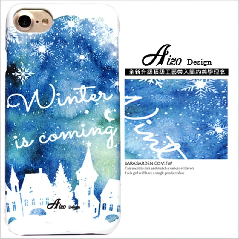 【AIZO】客製化 手機殼 蘋果 iPhone7 iphone8 i7 i8 4.7吋 雪花冬季 保護殼 硬殼