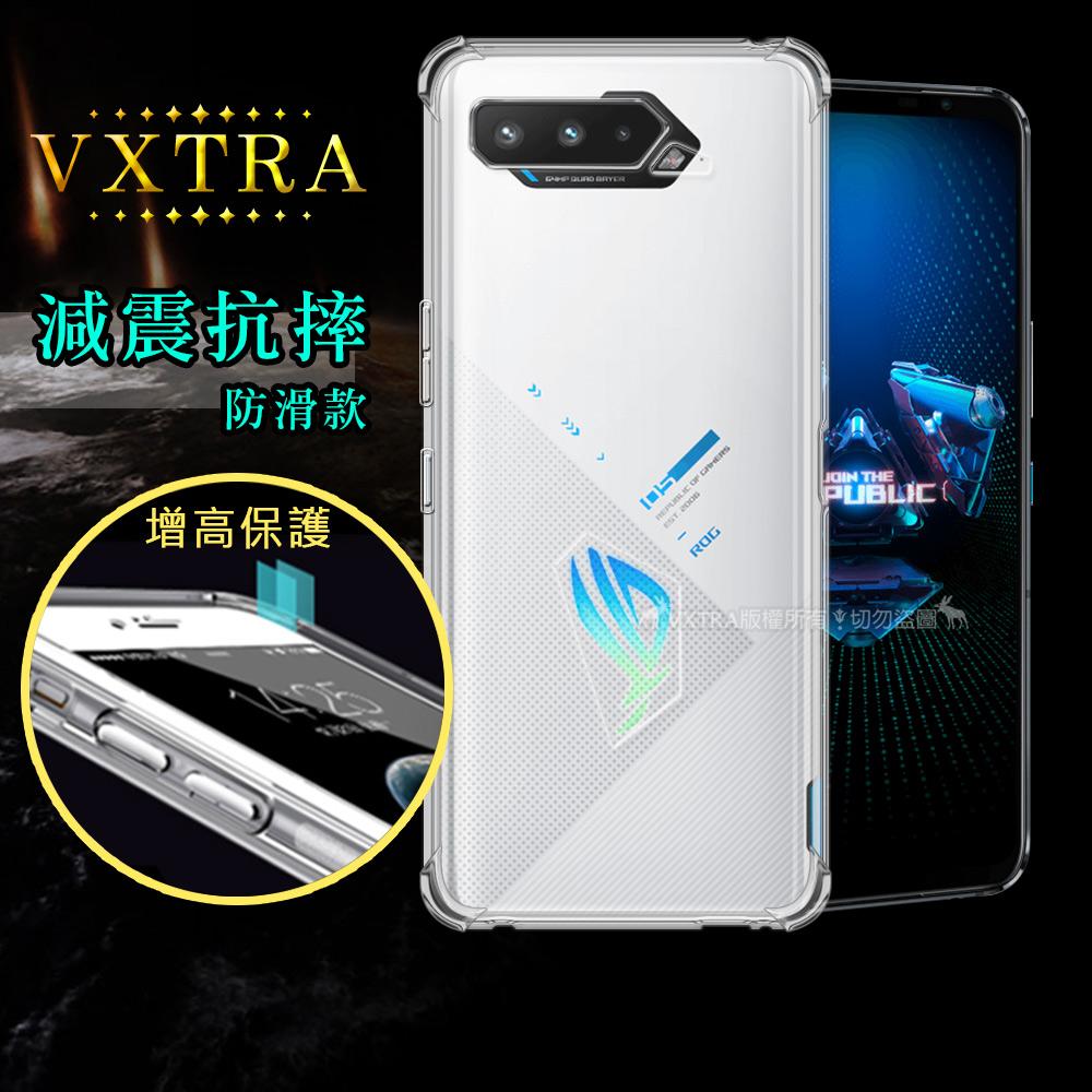 VXTRA ASUS ROG Phone 5 ZS673KS 減震防護空壓氣墊殼 防摔殼 手機殼