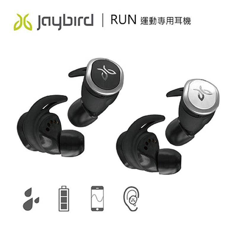 Jaybird RUN 真 無線藍牙運動耳機 黑白