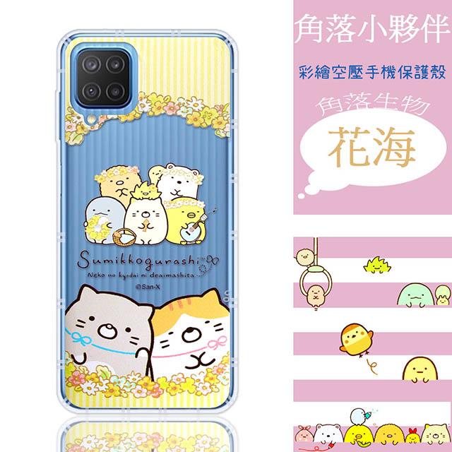 【角落小夥伴】三星 Samsung Galaxy M12 防摔氣墊空壓保護手機殼(花海)