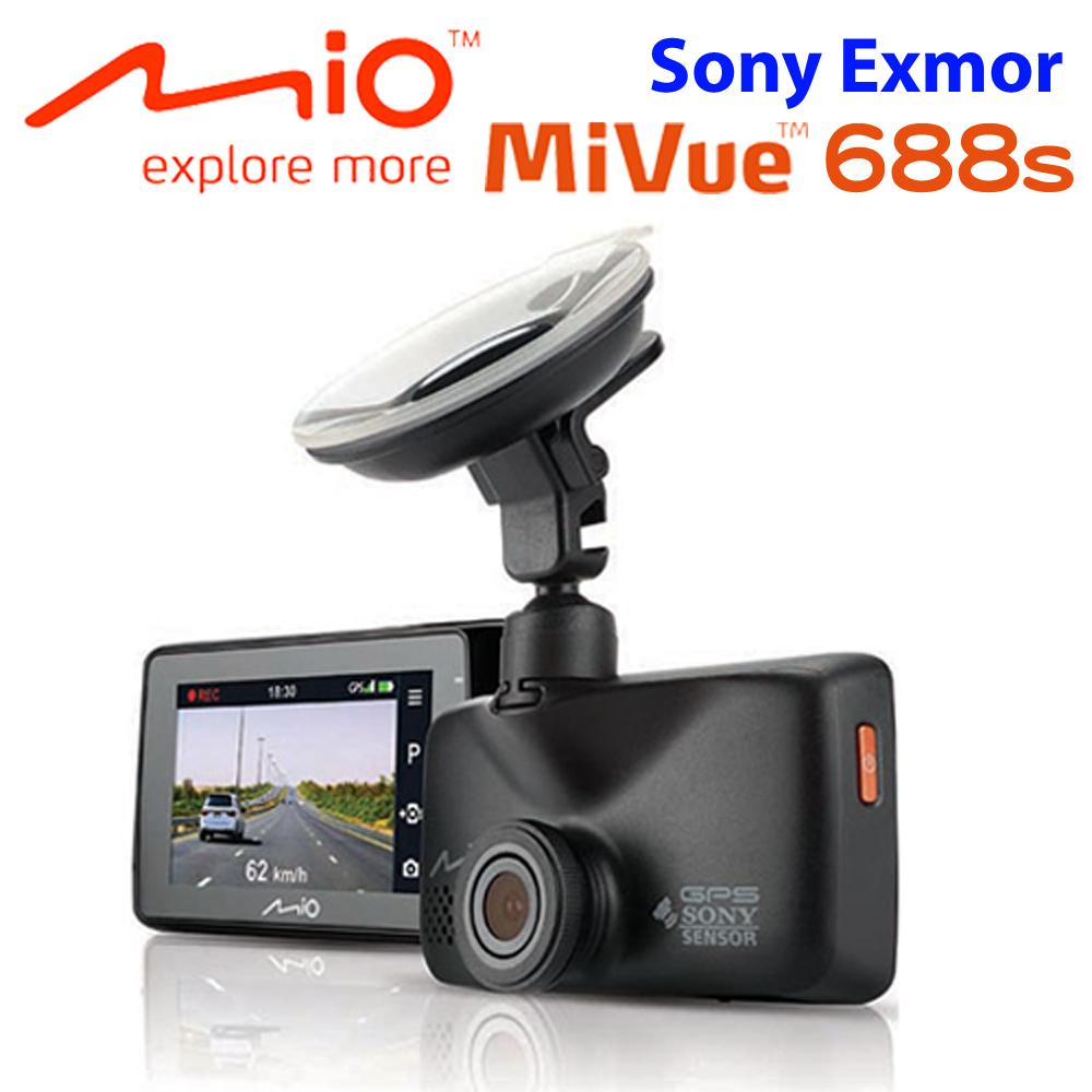★含安裝★ Mio 688S 行車紀錄器 SONY 測速1080p