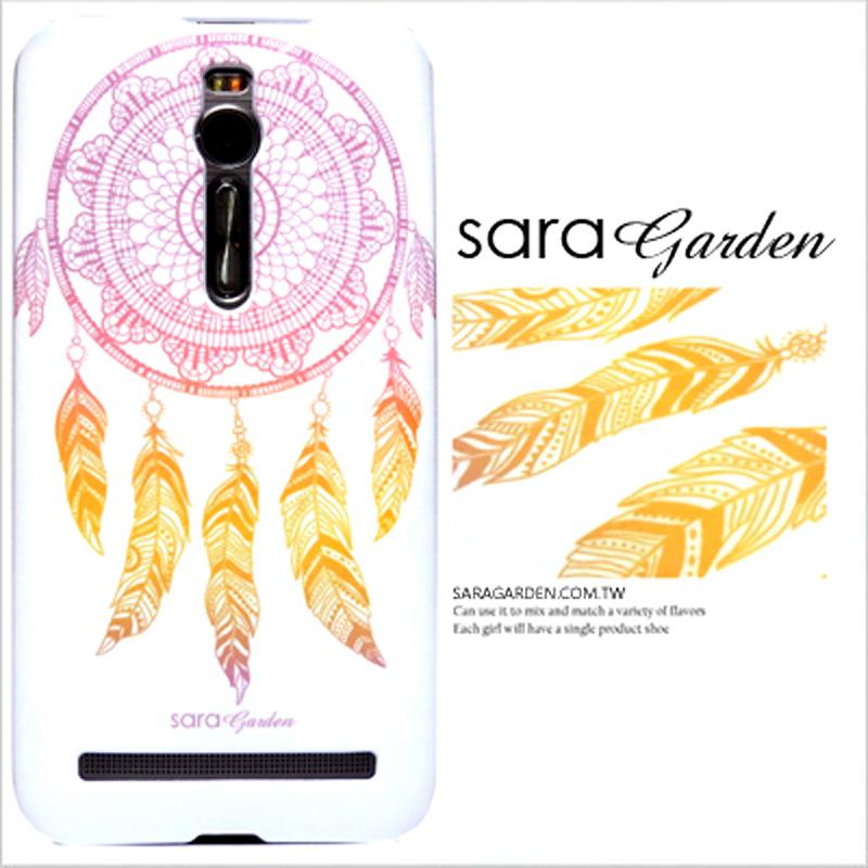 【Sara Garden】客製化 手機殼 ASUS 華碩 ZenFone Max (M2) 捕夢網 流蘇 羽毛 保護殼 硬殼