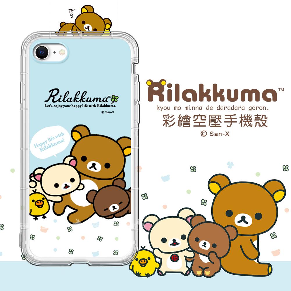 SAN-X授權 拉拉熊 iPhone SE 2020/SE2 彩繪空壓手機殼(淺藍撒嬌)