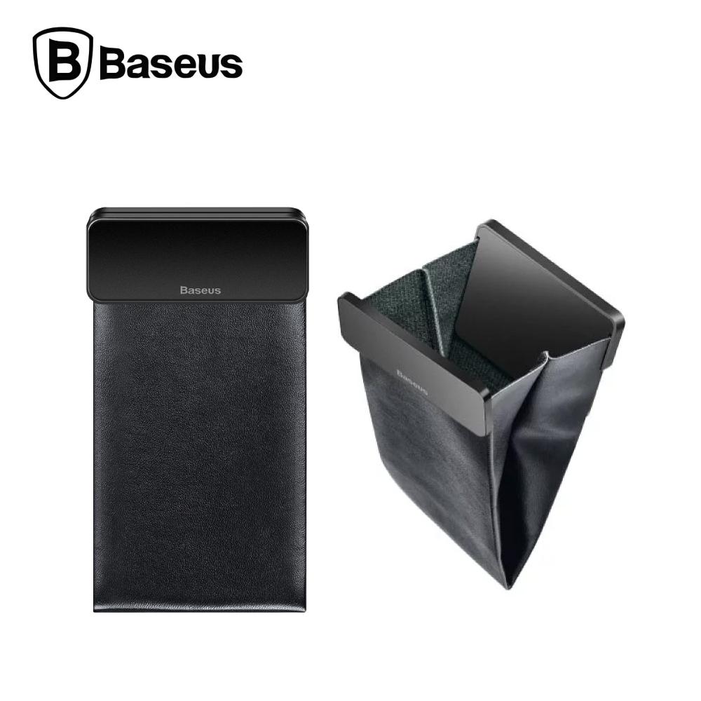 Baseus 倍思 隱形車載收納架-黑色