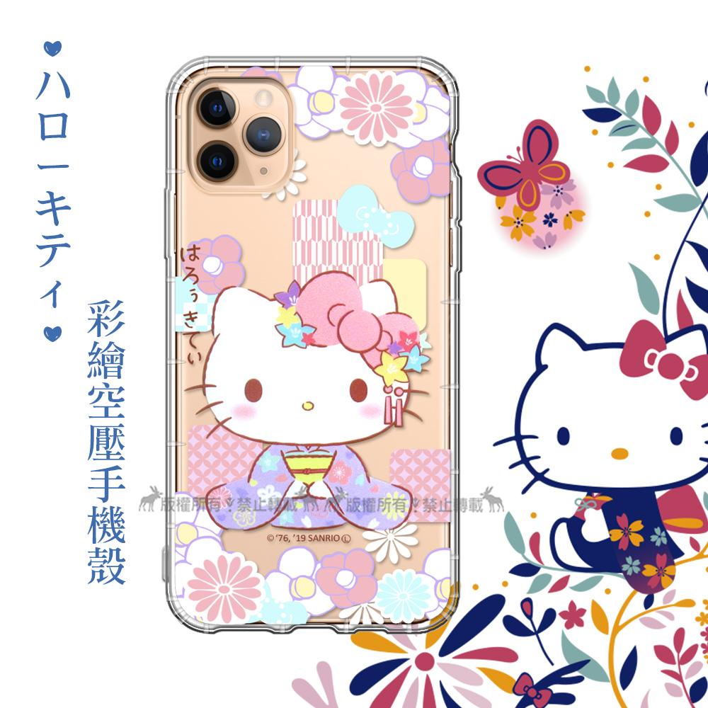三麗鷗授權 Hello Kitty凱蒂貓 iPhone 11 Pro 5.8吋 彩繪空壓手機殼(和服)