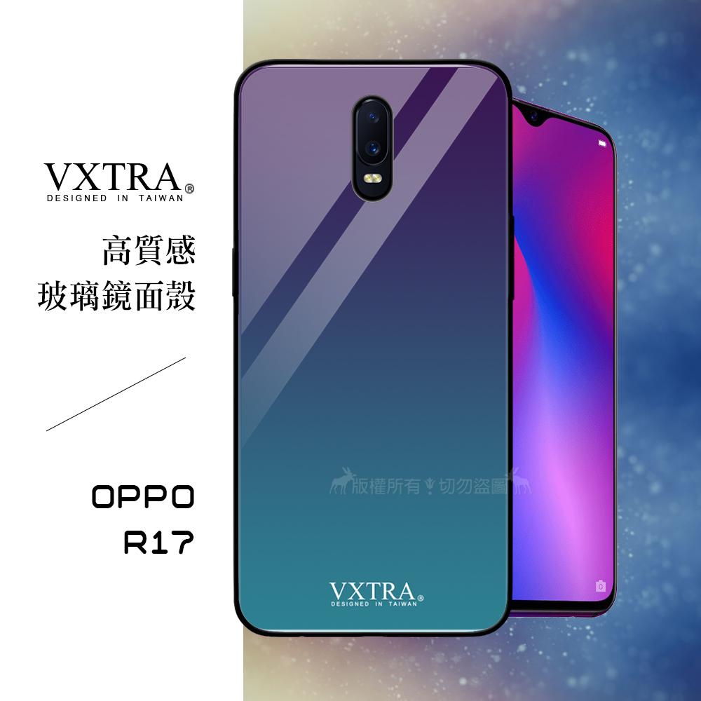 VXTRA OPPO R17 鋼化玻璃防滑全包保護殼(極光藍)
