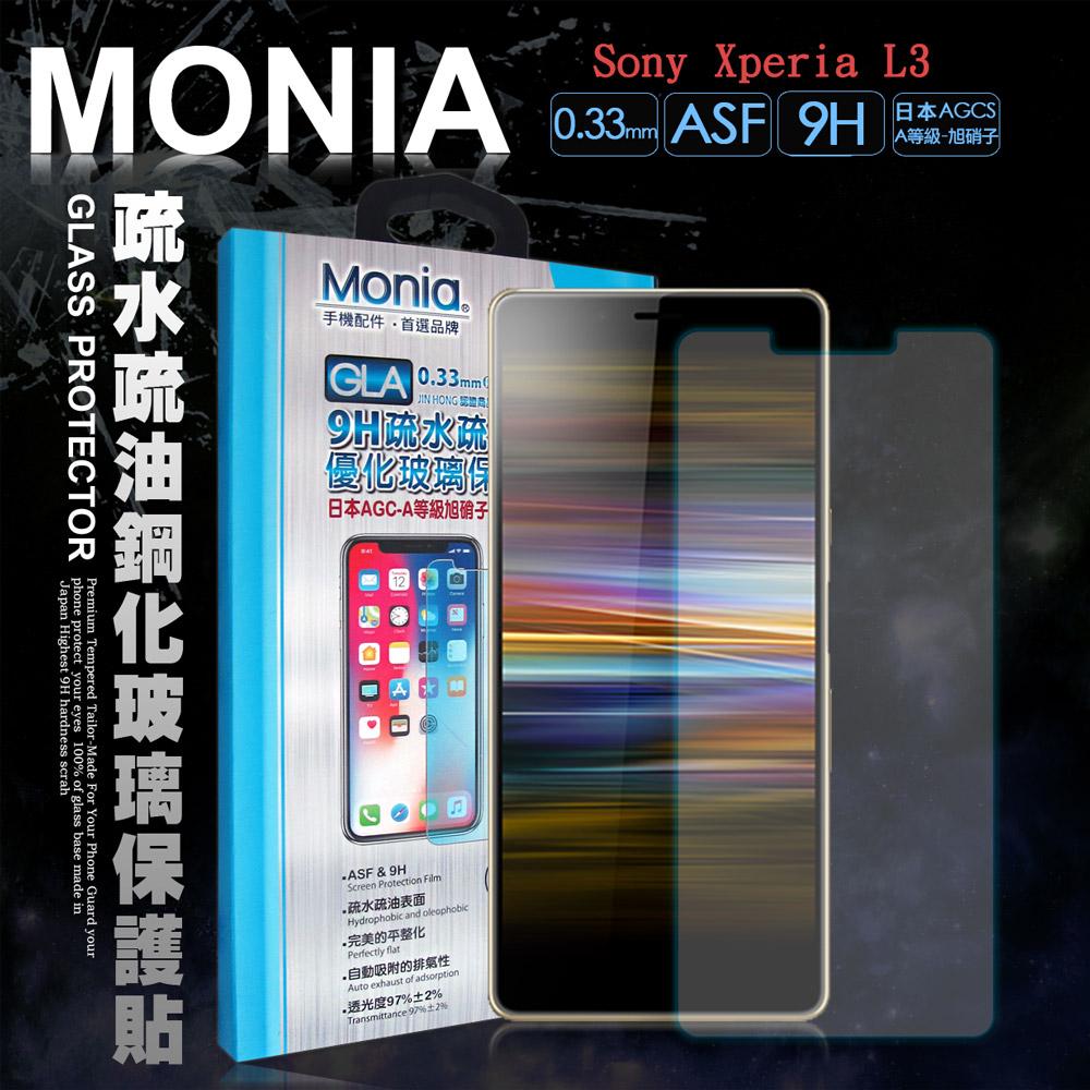 MONIA Sony Xperia L3 日本頂級疏水疏油9H鋼化玻璃膜(非滿版)