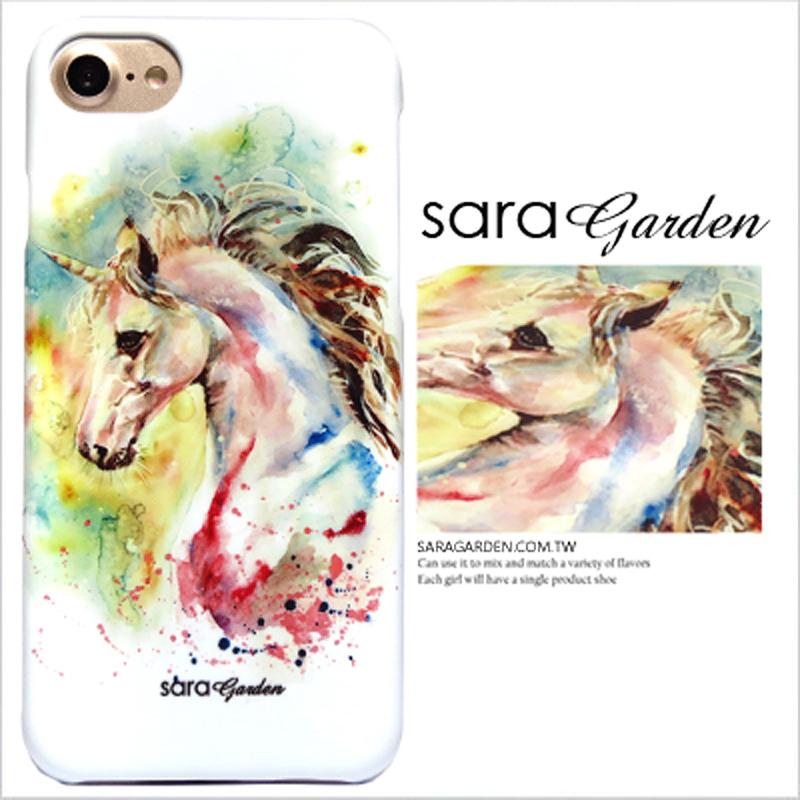 【Sara Garden】客製化 手機殼 SONY Xperia 10 水彩 獨角獸 潑墨 保護殼 硬殼