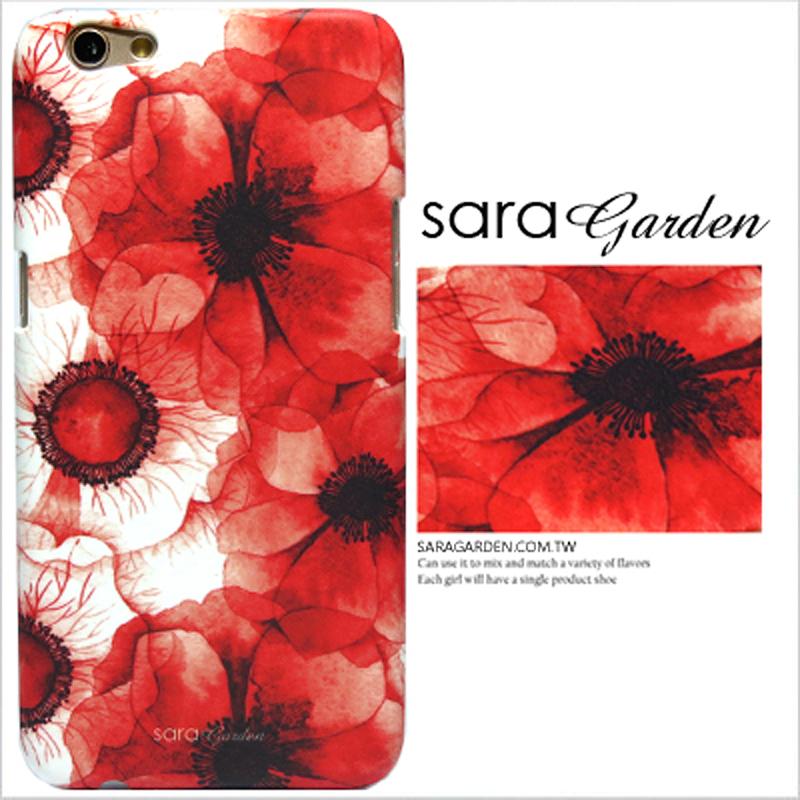 【Sara Garden】客製化 手機殼 蘋果 iPhone7 iphone8 i7 i8 4.7吋 漸層花瓣 曲線 手工 保護殼 硬殼