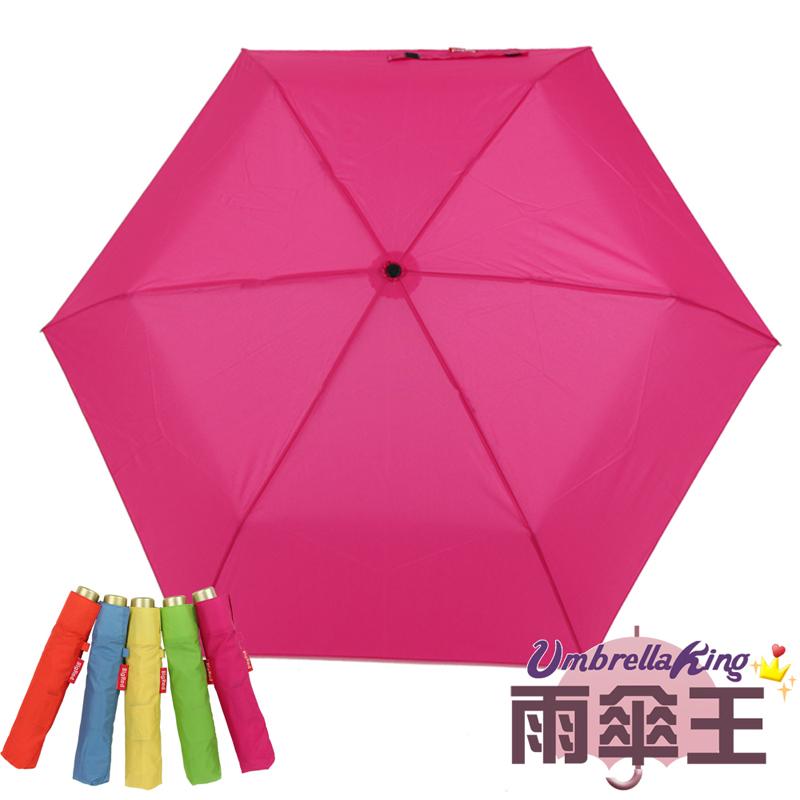 【雨傘王】《BigRed羽毛傘》21吋超輕量防潑水手開三折傘-蓍草粉紅(桃紅)(終身免費維修)