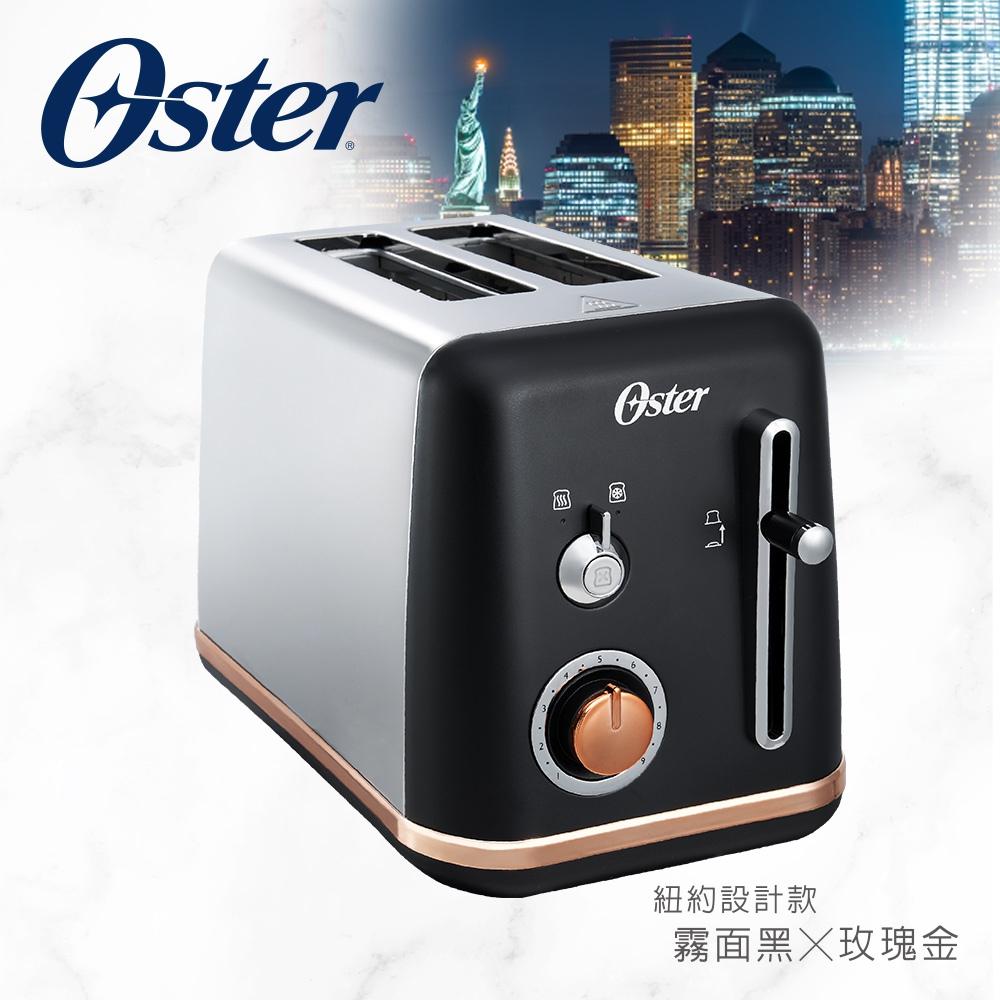美國OSTER-紐約都會經典厚片烤麵包機(霧面黑) 2660408B