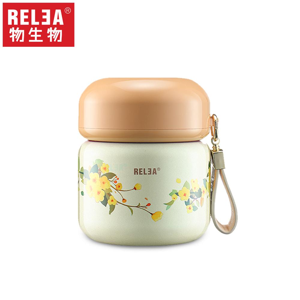 【RELEA 物生物】550ml糖豆316不鏽鋼真空燜燒罐(桂花黃)