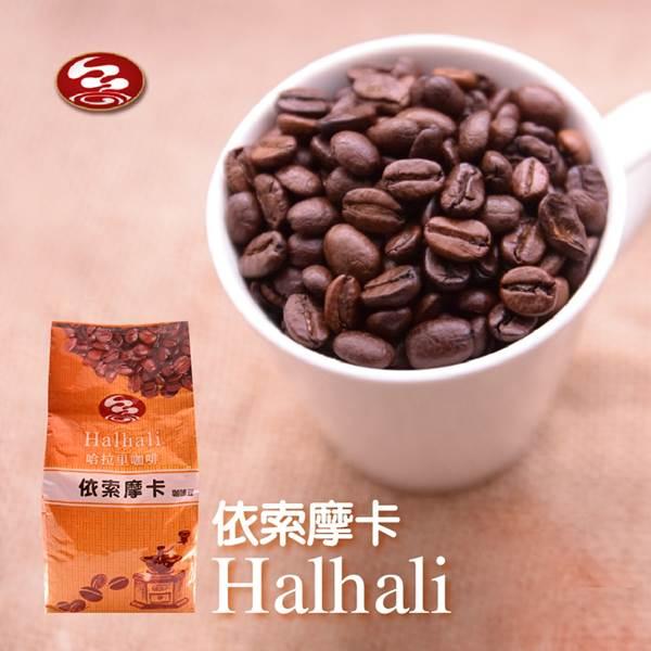 《哈拉里咖啡》依索摩卡咖啡豆(450g/包,共兩包)