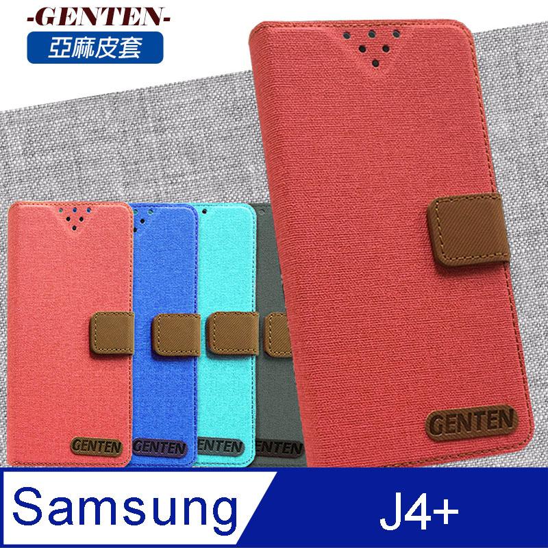 亞麻系列 Samsung Galaxy J4+ 插卡立架磁力手機皮套(藍色)
