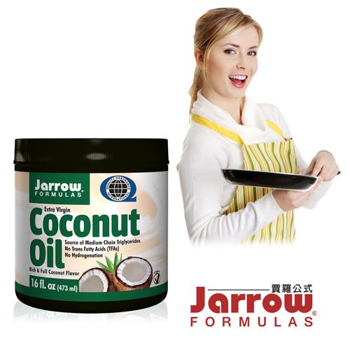 【超值優惠】Jarrow賈羅公式 特級初榨椰子油(473ml/瓶)