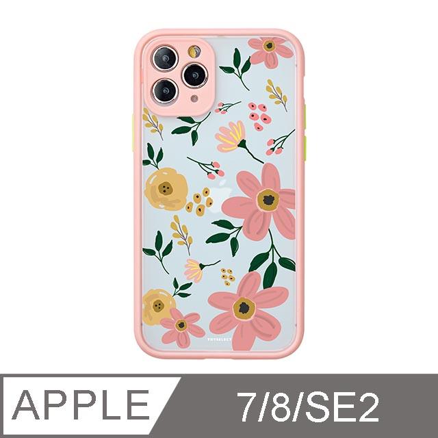 iPhone 7/8/SE2 4.7吋 Fleur浪漫花語霧面防摔iPhone手機殼 綿綿粉