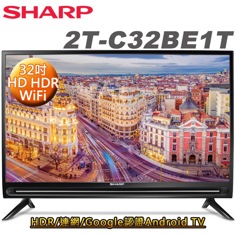 SHARP夏普 32吋 HD HDR連網液晶顯示器+視訊盒(2T-C32BE1T)