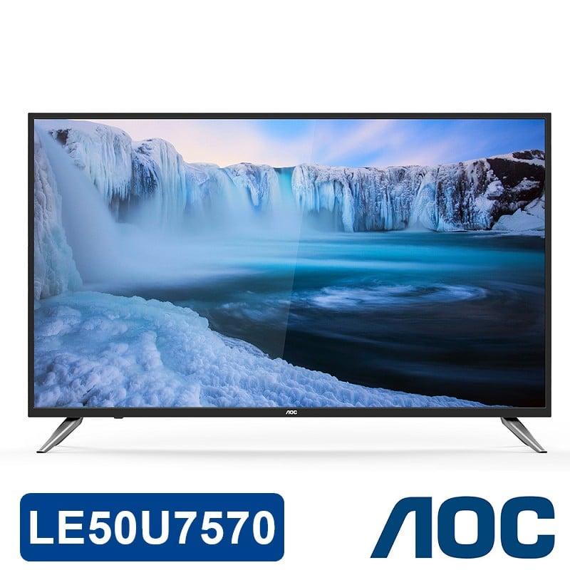 美國AOC 50型 4K UHD+智慧聯網 淨藍光液晶顯視器(不含基本安裝)