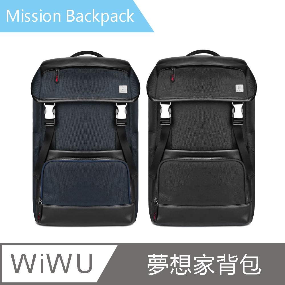 【WiWU】Mission Backpack夢想家休閒商務筆電雙肩背包 - 黑色
