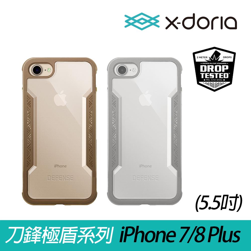 X-Doria刀鋒極盾系列 鋁合金邊框+背蓋手機殼 IPHONE 7 / 8 PLUS
