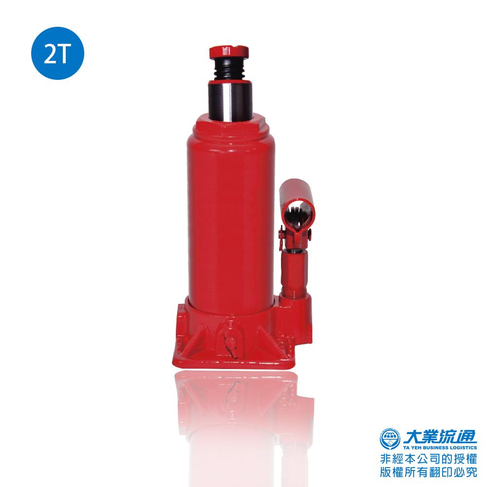 象王油壓千斤頂(2T) 附精美收納盒