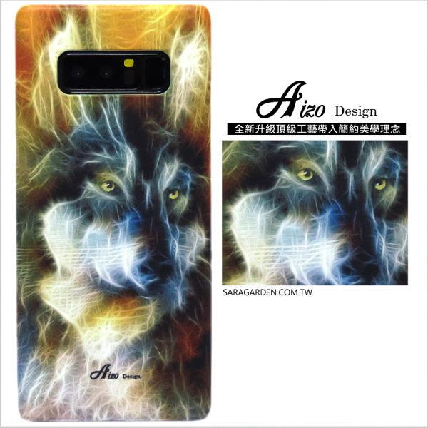 【AIZO】客製化 手機殼 Samsung 三星 Note8 保護殼 硬殼 光暈圖騰狼