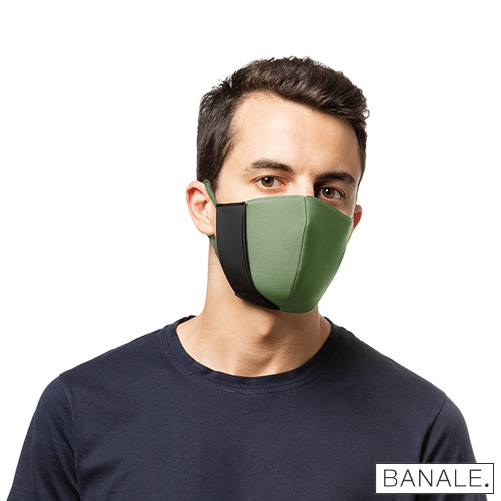 【義大利BANALE】輕便版-機能防護口罩【大人款】橄欖綠