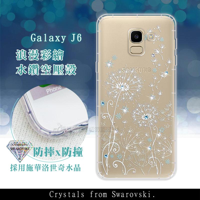 Samsung Galaxy J6 浪漫彩繪 水鑽空壓氣墊手機殼(風信子)