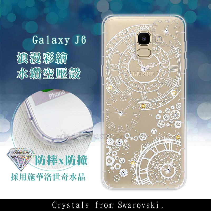 Samsung Galaxy J6 浪漫彩繪 水鑽空壓氣墊手機殼(齒輪之星)
