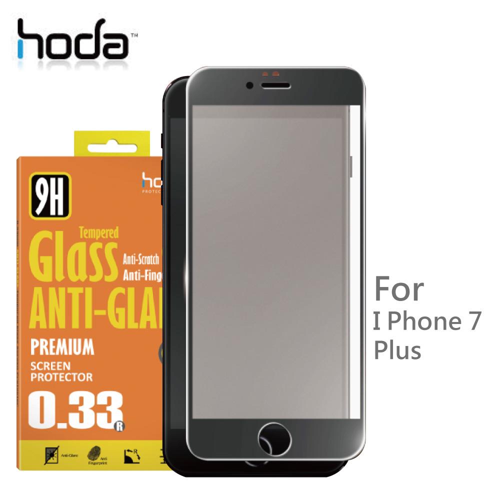 HODA iPhone 7 Plus 5.5吋 2.5D滿版 霧面鋼化玻璃保護貼