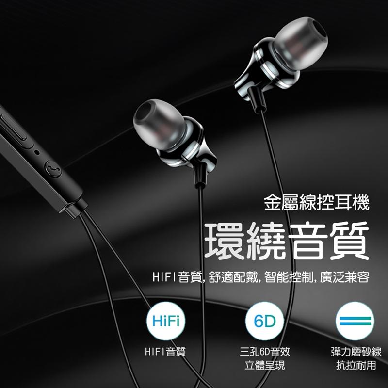 TOTU拓途 流光系列金屬線控耳機EAUA030