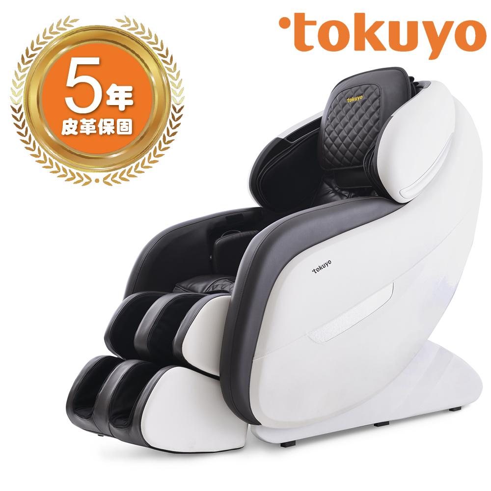 tokuyo Vogue時尚玩美椅旗艦款 TC-668